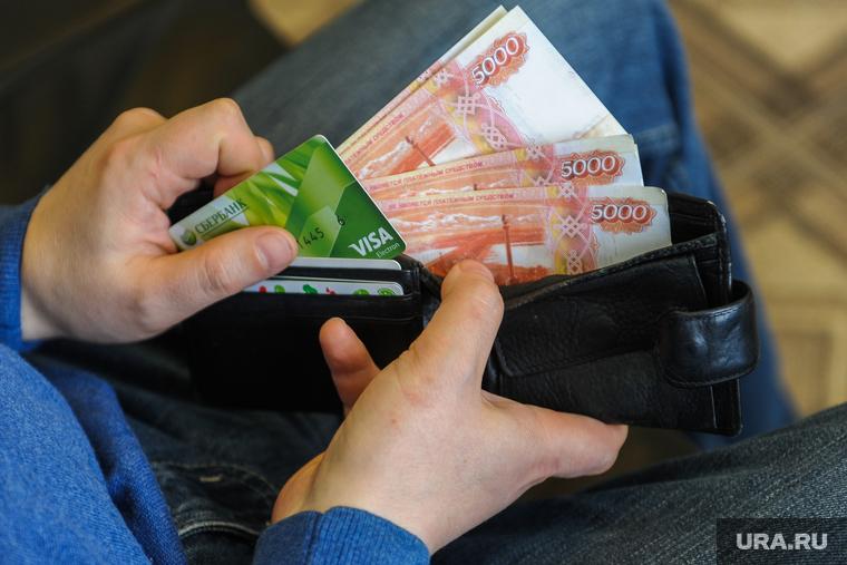 Новости кризиса 22 мая: Центробанк предрек катастрофическое падение ВВП, доллар может обрушиться