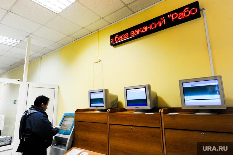 На Южном Урале за время пандемии резко выросло число безработных