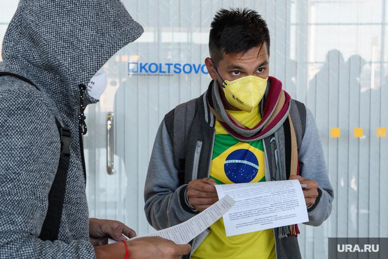 В ВОЗ назвали новый очаг распространения коронавируса