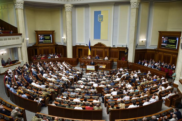 В Киеве нашли тело депутата Рады с огнестрельным ранением