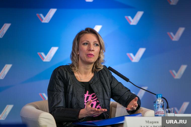 Захарова отвергла претензии США по Договору по открытому небу