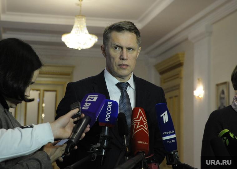 Глава Минздрава РФ назвал сроки вакцинации против гриппа