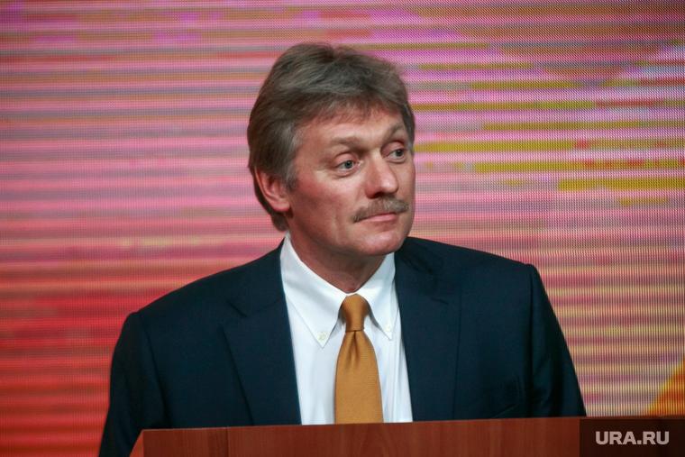 Кремль отреагировал на противников голосования по Конституции