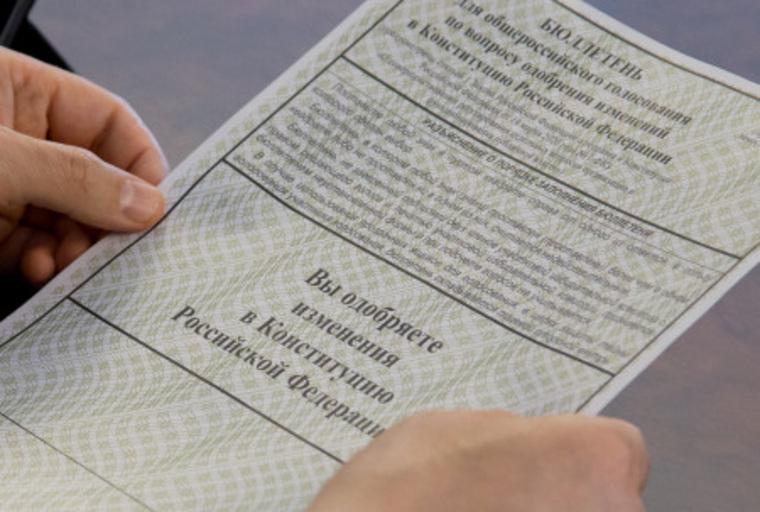 Челябинск получил главную бумагу для голосования по Конституции