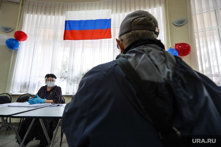 В Челябинской области явка на голосовании выросла на треть