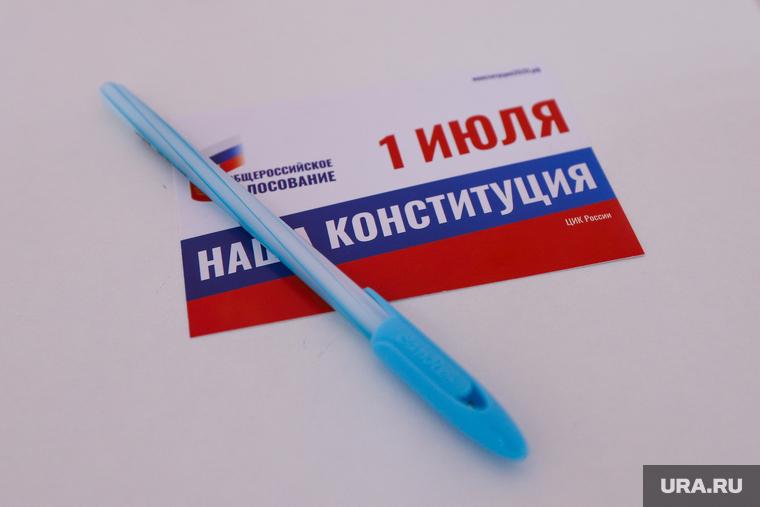 Явка на голосовании по Конституции в ЯНАО выросла в два раза