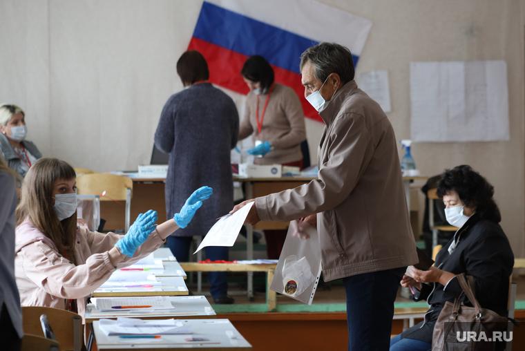 В курганском городе избирателям платят за голосование. «Не оставайтесь в стороне!». СКРИН