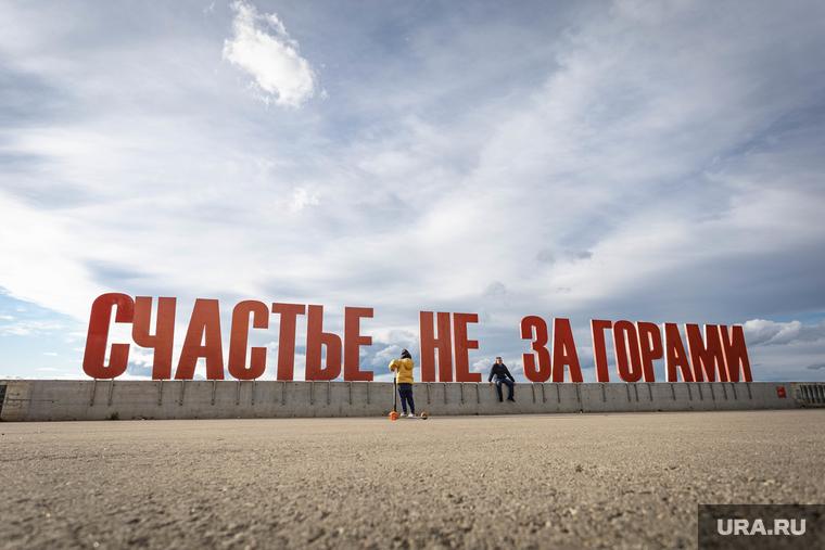 Коронавирус в Пермском крае: последние новости 1 июля. Ограничений меньше, но карантин продлен