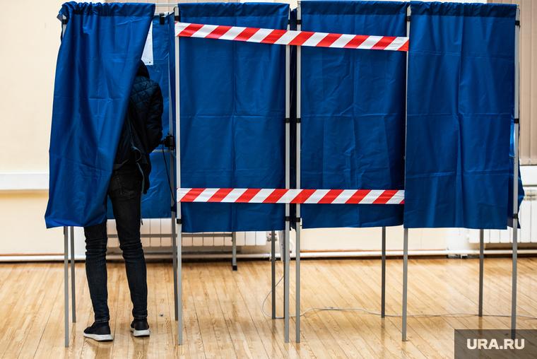 В Пермском крае огласили итоги голосования по Конституции