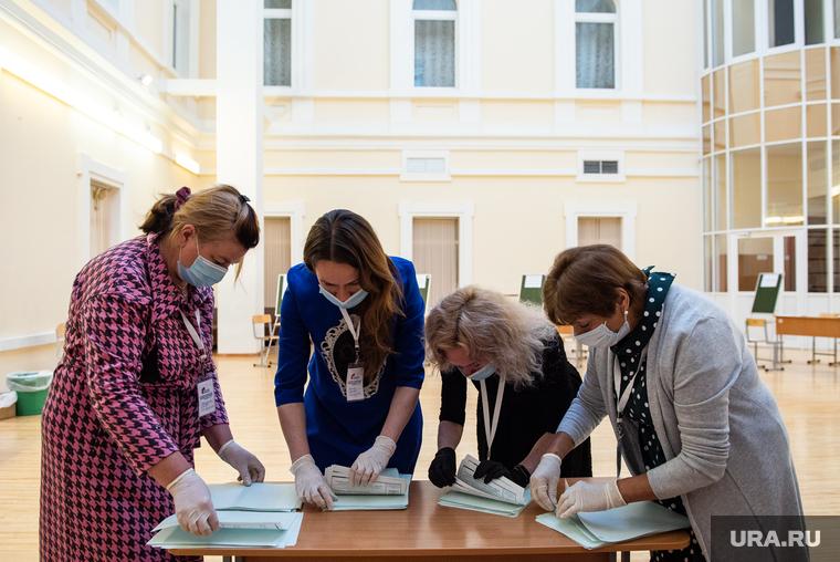 В Свердловской области подвели итоги голосования по Конституции. В Екатеринбурге явка подвела
