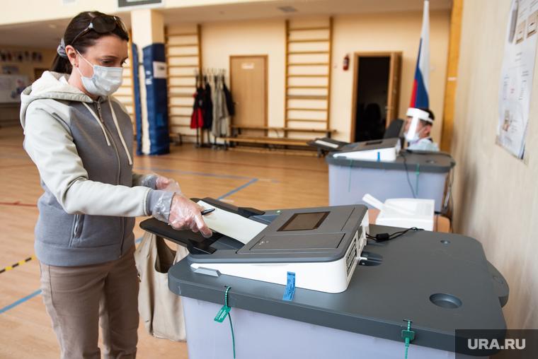 ЦИК обнародовал итоги голосования по Конституции в ХМАО