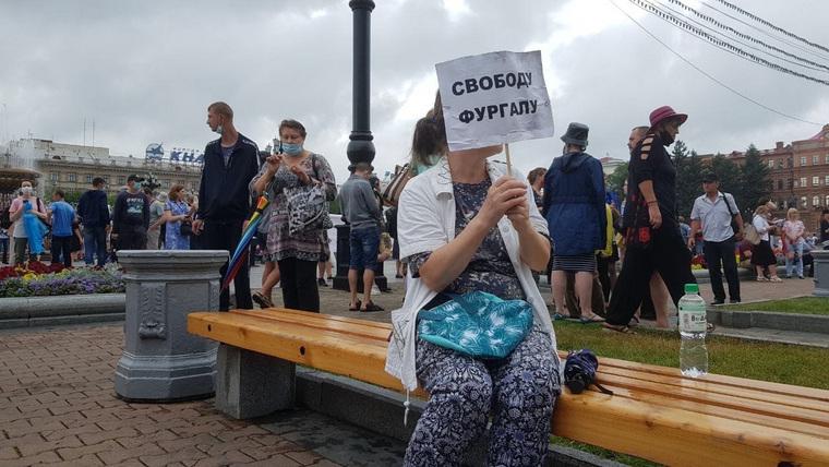 В Хабаровске на митинг привозят людей из других регионов. Платят 500 рублей. ФОТО, ВИДЕО