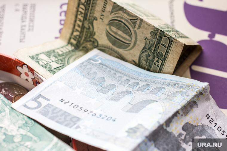 Профессор экономики назвал две причины падения курса рубля. Прогноз на второе полугодие 2020