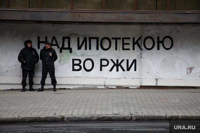 Экономист: в России может исчезнуть льготная ипотека