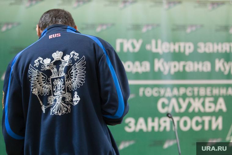 Государство с августа будет выплачивать россиянам новое пособие