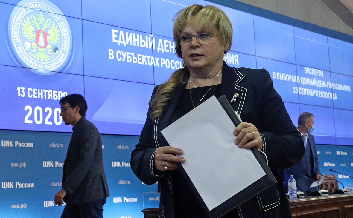 ЦИК сообщила об отмене результатов выборов на четырех участках