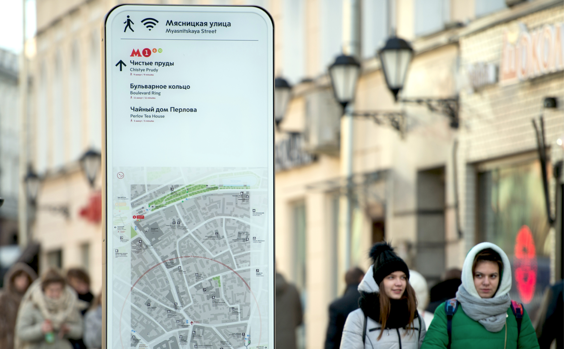 СМИ узнали о планах мэрии Москвы закрыть проект по сбору данных пешеходов