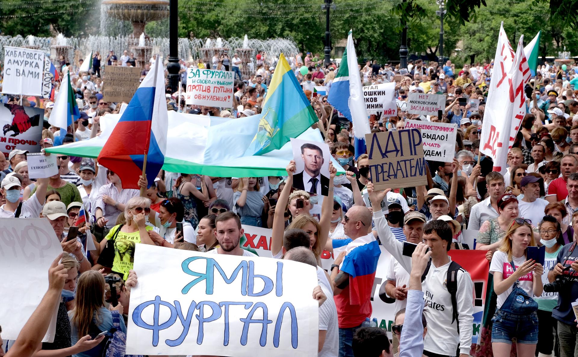 В Хабаровске четвертую субботу подряд вышли на митинг в поддержку Фургала