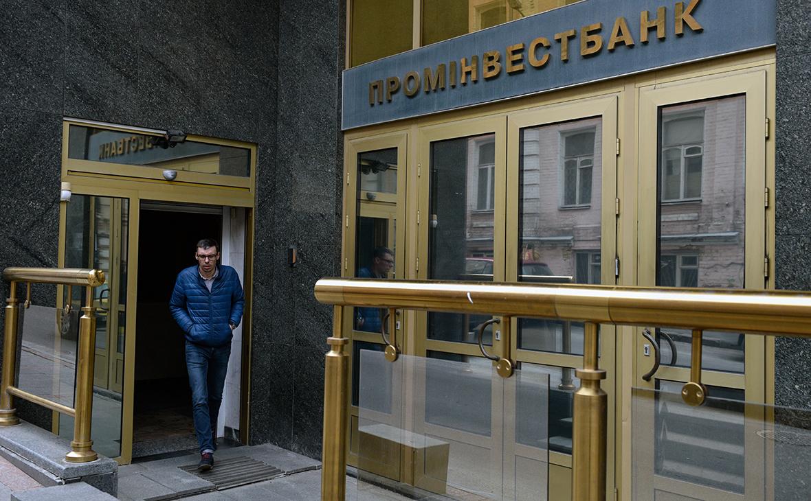 Суд в Киеве встал на сторону властей в споре об украинской «дочке» ВЭБа