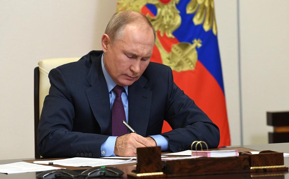 Путин подписал поправки в закон о неприкосновенности бывших президентов