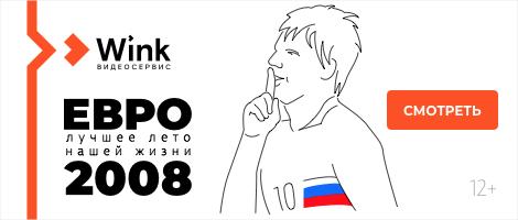 Бородюк об опоздании Павлюченко на сбор в 2007-м: «После игры с Англией Хиддинк спрашивал, что было бы, отправь мы Рому домой»