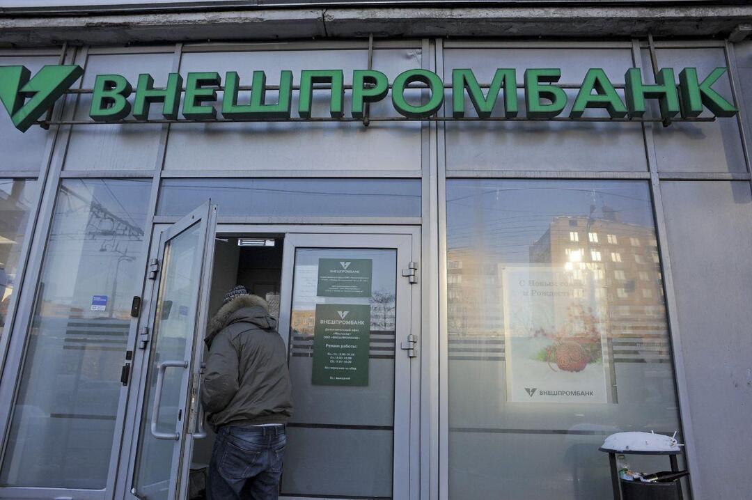 Бывшего топ-менеджера российского банка осудили за хищение 33 млрд рублей
