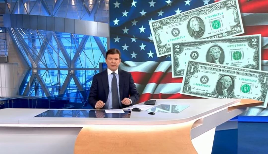Менеджеров обанкротившегося банка обвинили в хищении 13 млрд рублей. Там хранились деньги Первого канала