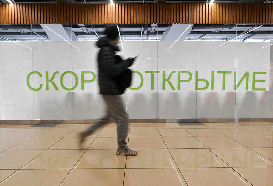 Открытие новых торговых центров в России массово отложили до 2021 года