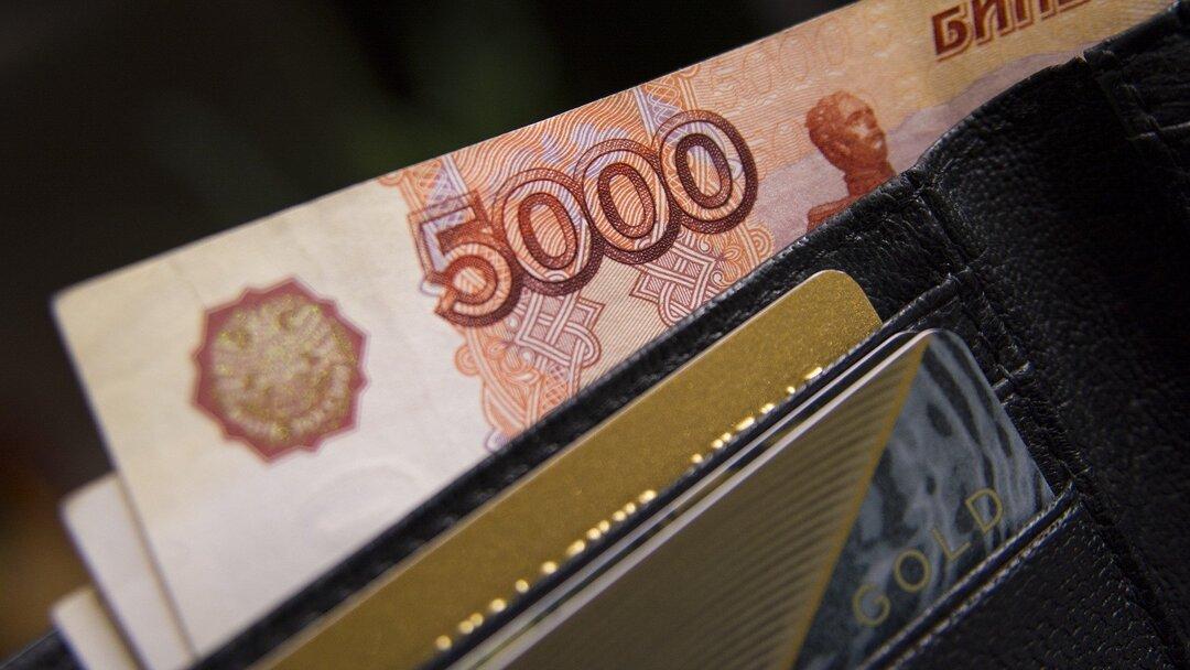 Россиянам будут выплачивать тройное пособие при закрытии компании
