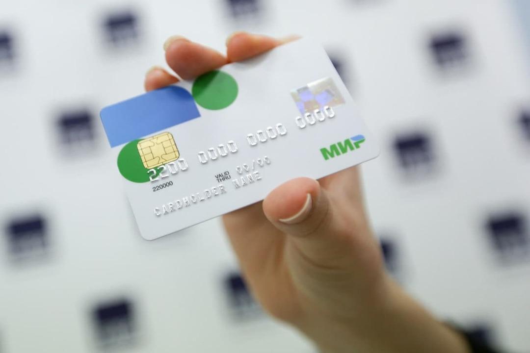 Россияне рассказали, как бесплатно пополнять карты «Мир» в любых банкоматах