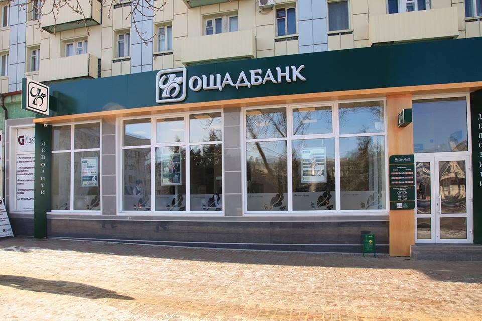 Суд отменил взыскание с России $1,3 млрд из-за Крыма