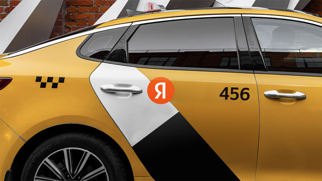 «Яндекс» впервые за 13 лет сменил логотип