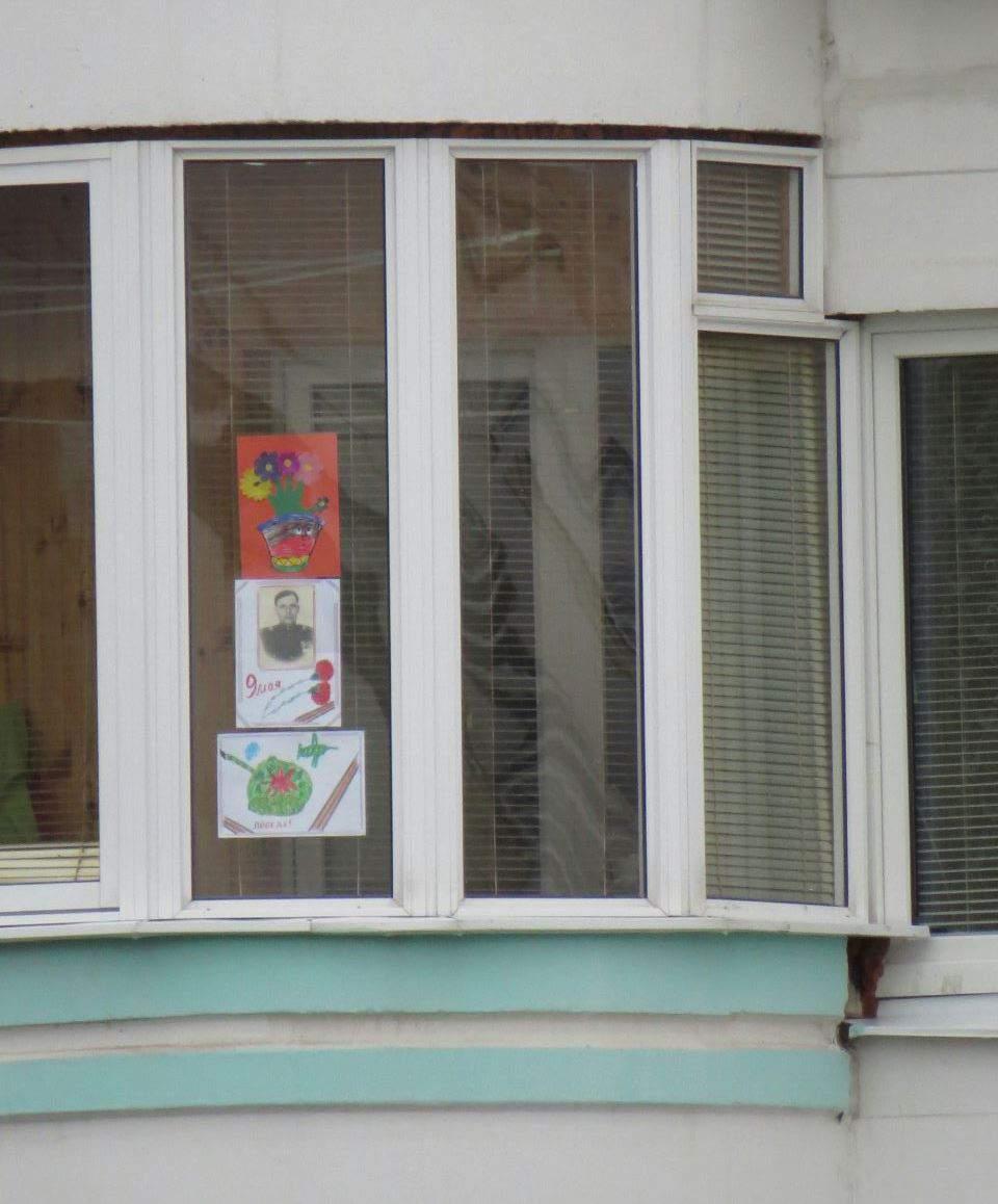 В Курске «Бессмертный полк» вышел на балконы