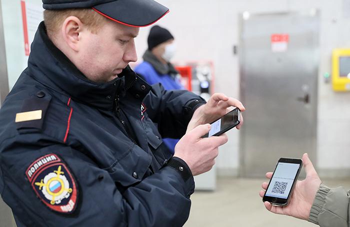 В Смоленской области могут ввести электронные пропуска. Юристы считают, что это незаконно