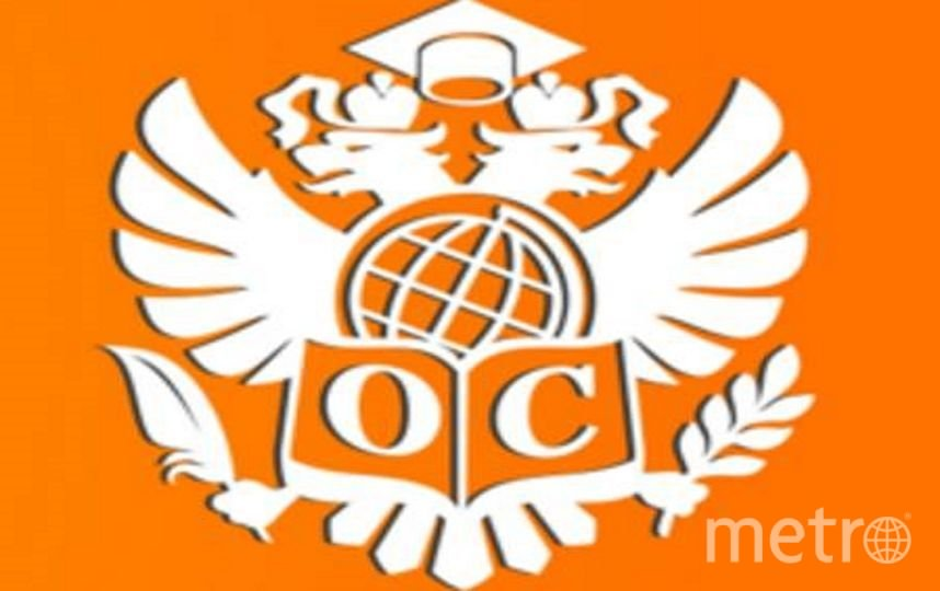 МУЦ ДПО «Образовательный стандарт» - образование на новом уровне