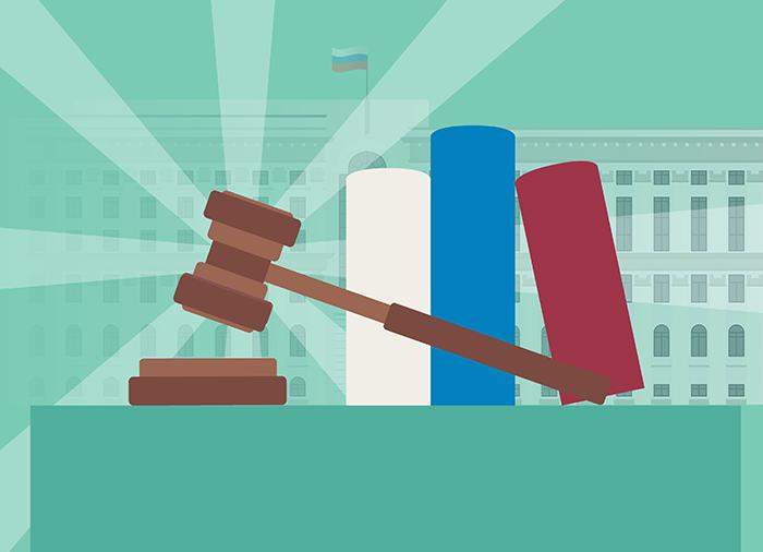 Срок действия ипотеки и напористый судья: новые дела ВС