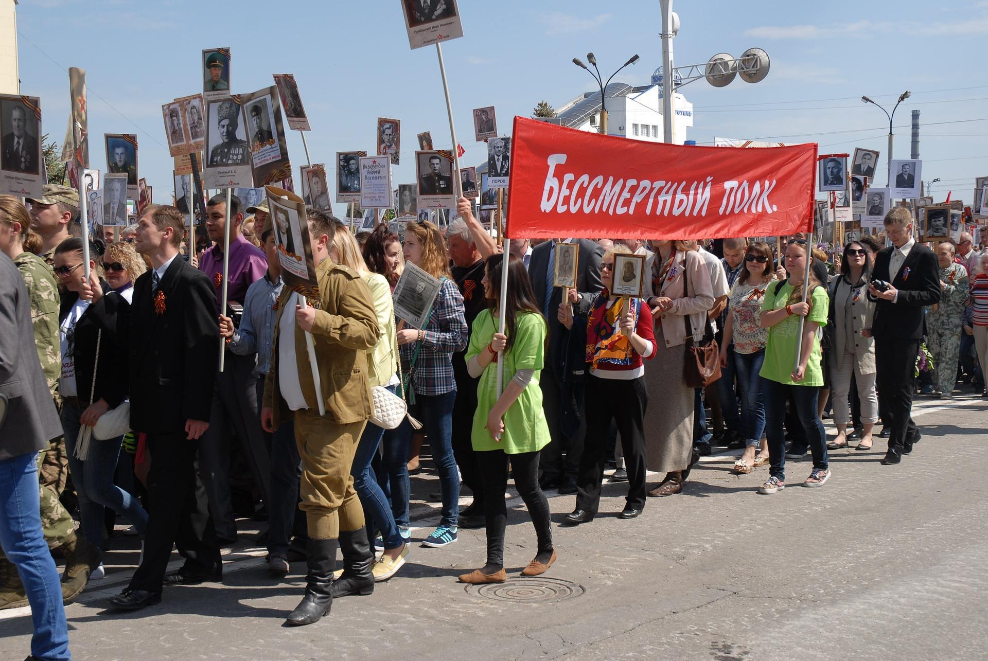 Шествие 'Бессмертного полка' в Берлине отменено из-за коронавируса