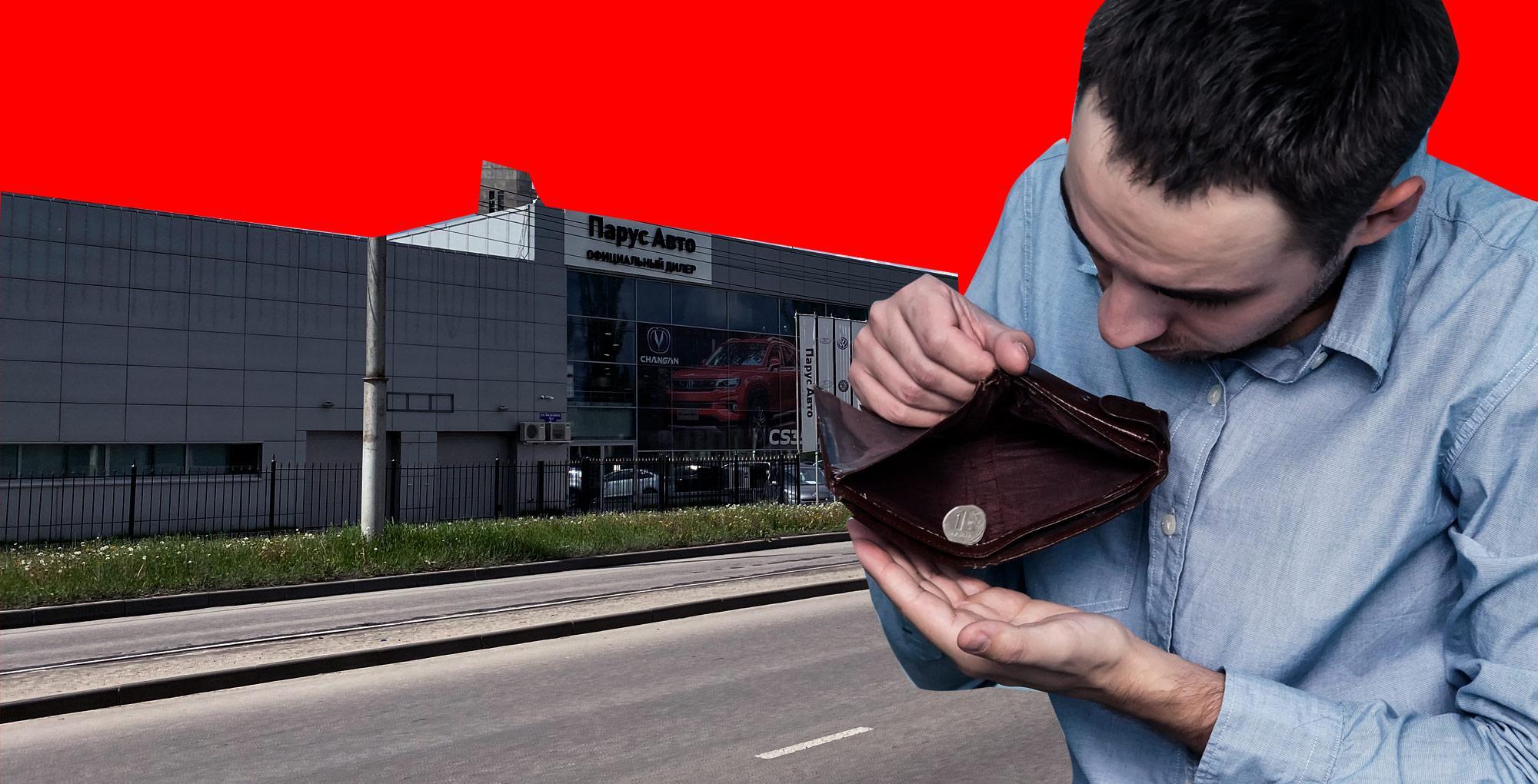 Долги на колёсах. Клиентов автосалона в Липецке загоняют в кредиты под видом 'выгоды'?