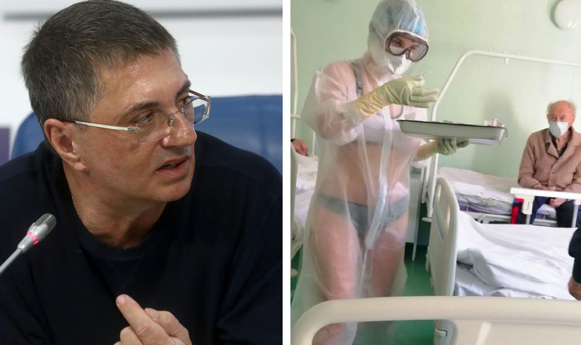 Доктор Мясников вступился за медсестру в купальнике: Теперь тот дед выздоровеет — сто процентов!