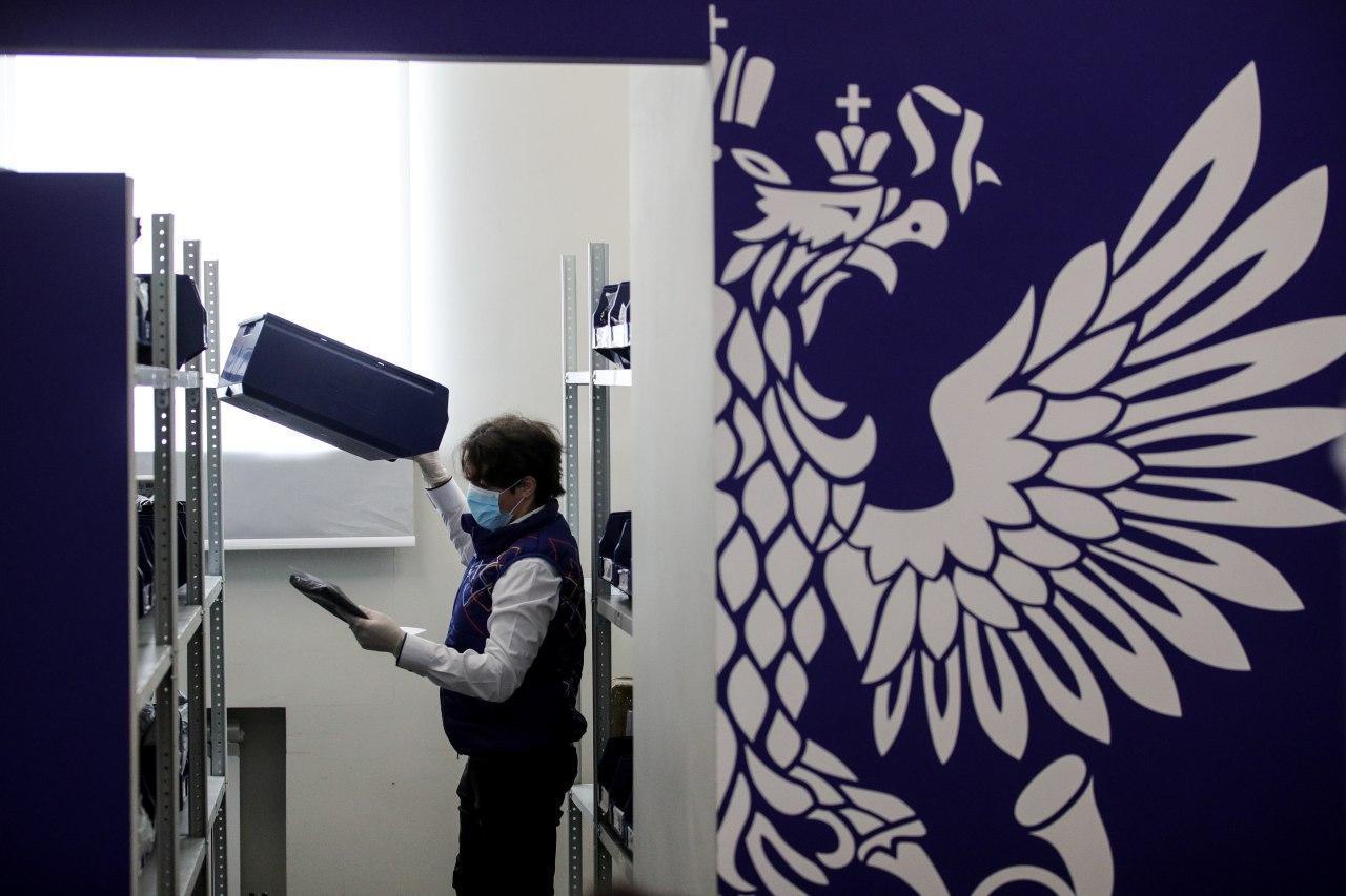 Сотрудница Почты России перевела более миллиона рублей лжеработникам 'Почта банка'