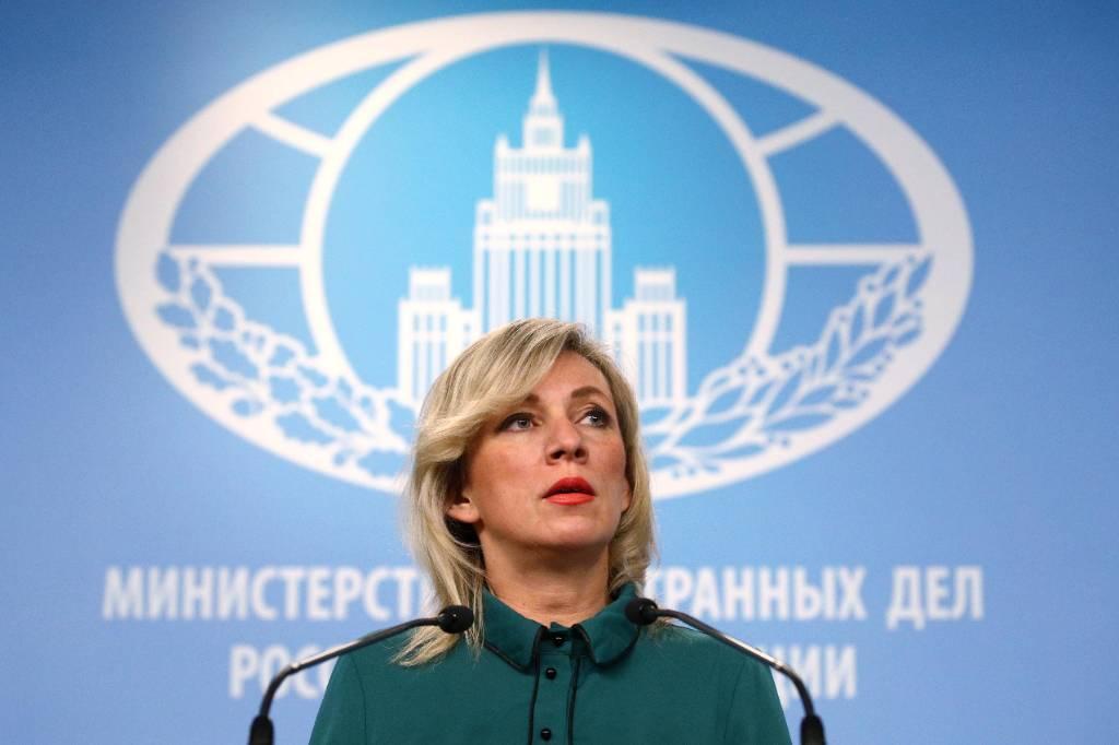 Захарова жёстко выразилась о позиции США по Договору по открытому небу