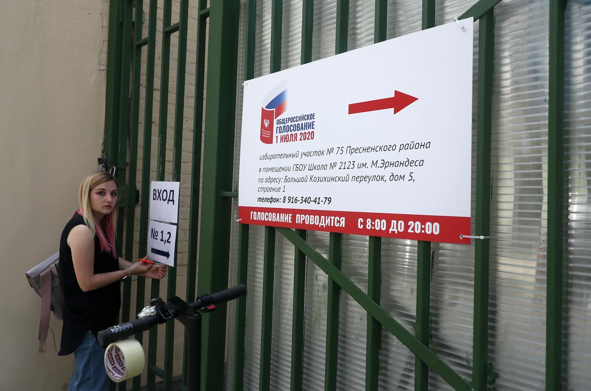 В Москве повторно проверят списки избирателей на очное и электронное голосование по поправкам в конституцию