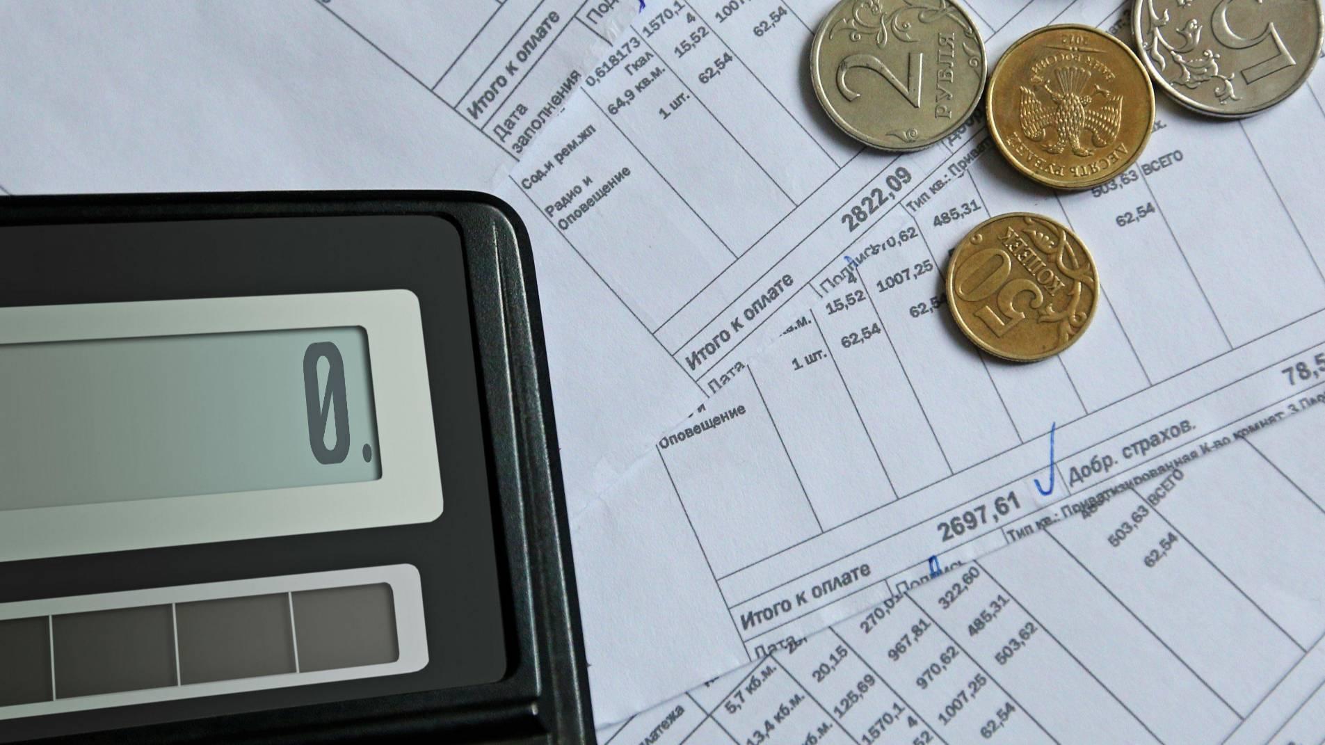 Минстрой разрешил не начислять штрафы и на старые коммунальные долги