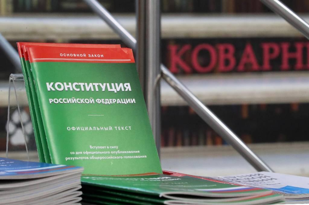 Иностранные фонды и провокации. В Сети узнали о методах дискредитации голосования по поправкам к конституции