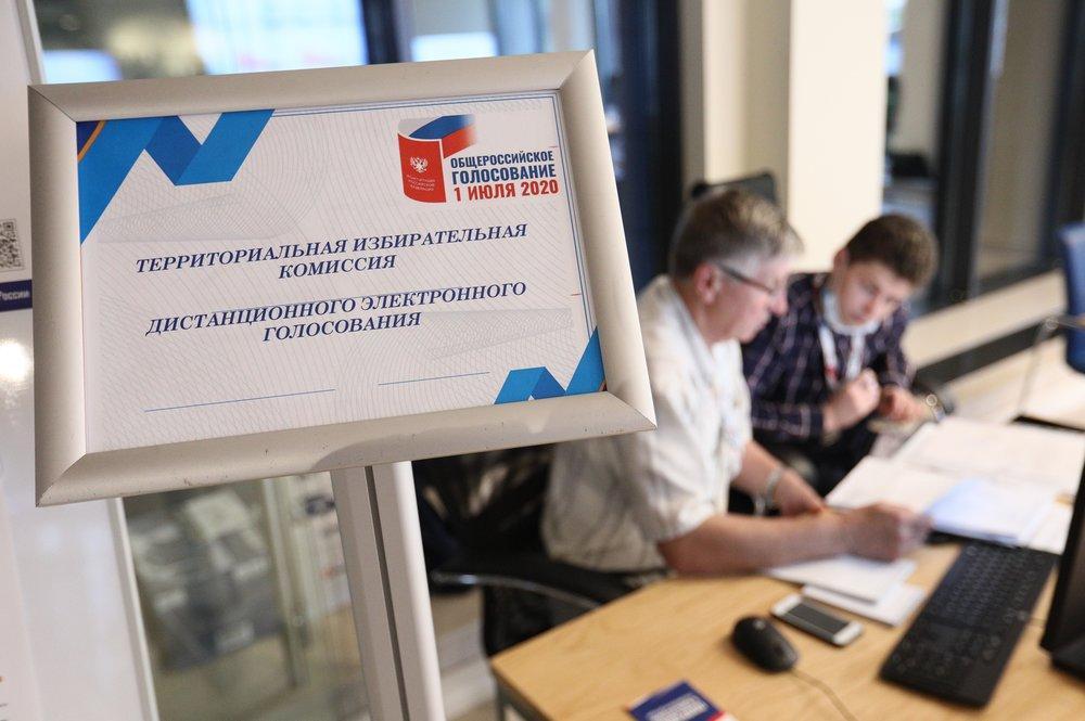 Расшифровка результатов электронного голосования о поправках к конституции произойдёт 1 июля