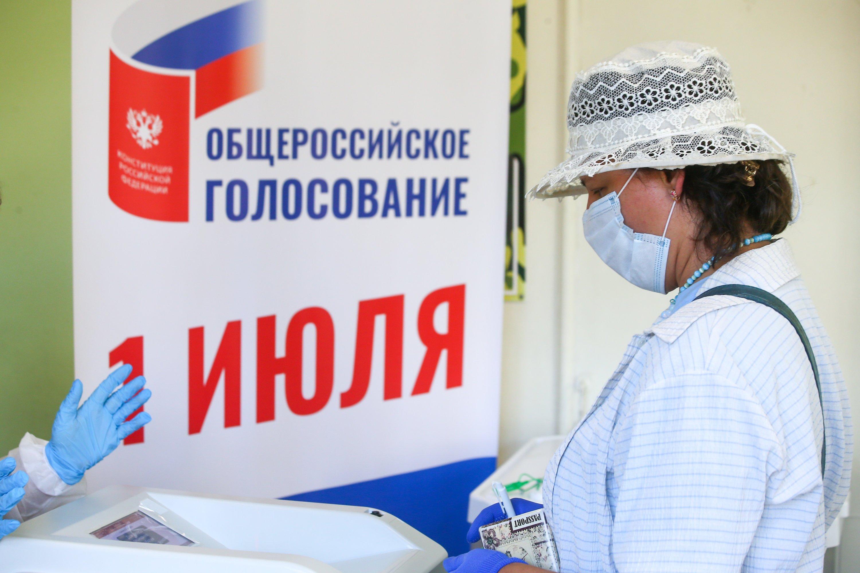 МВД сообщило о внешних попытках повлиять на выбор россиян при голосовании по поправкам