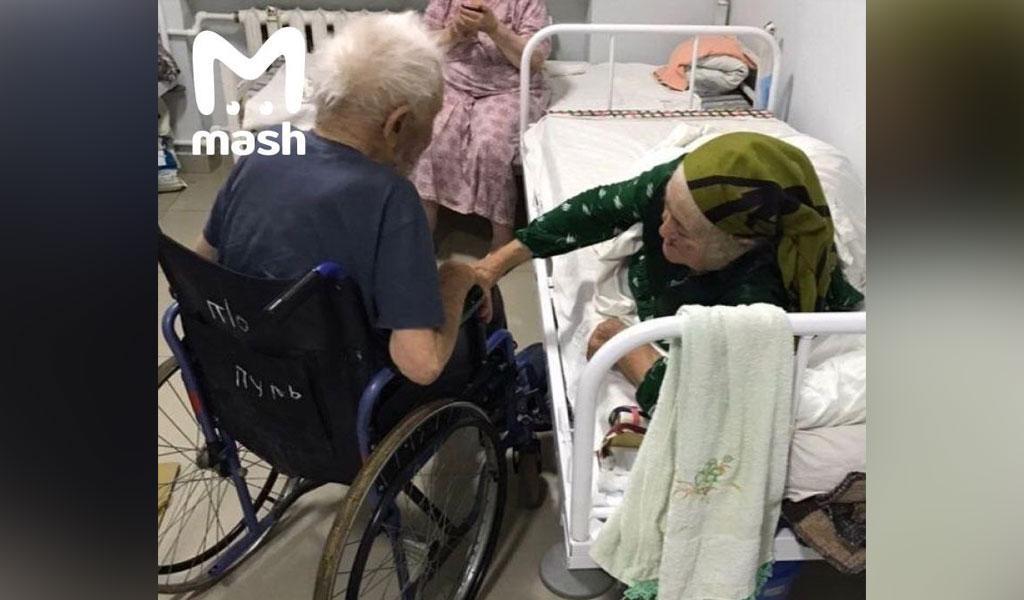В болезни и в здравии. В Дагестане 93-летний муж и 87-летняя жена каждый день ходили на свидания, пока лечились от CoViD-19