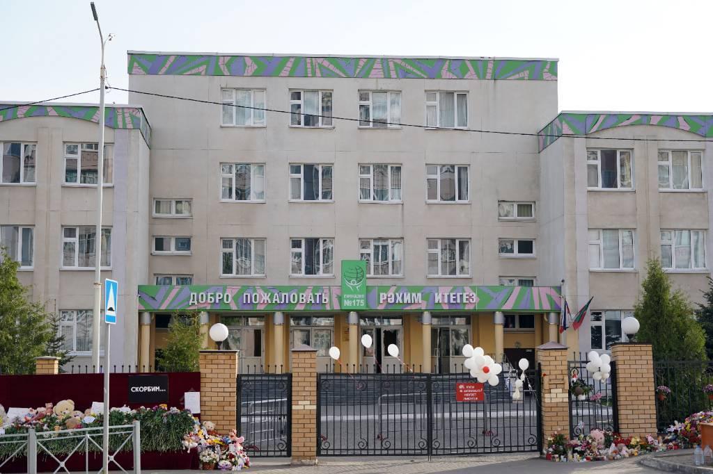 Ещё двое детей обратились в больницу после стрельбы в казанской гимназии