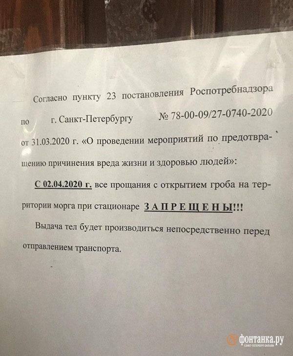 «Такой веселый человек, и такая смерть». Как в Петербурге хоронили убитого аппаратом ИВЛ