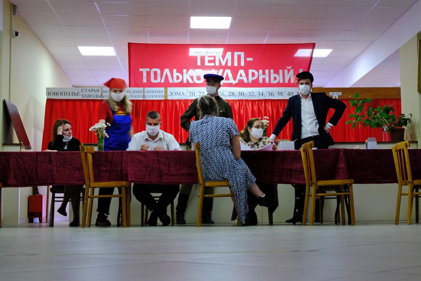Как в Петербурге ковался триумф голосования по Конституции